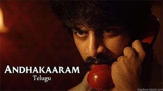 Andhaghaaram Full Movie