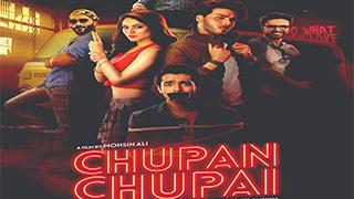 Chupan Chupai Torrent Downlaod
