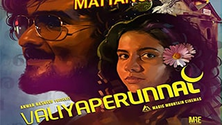 Valiyaperunnal Torrent Download