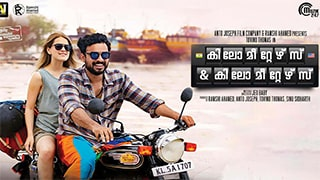 Kilometers and Kilometers Yts Movie Torrent