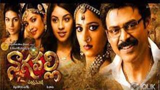 Nagavalli Full Movie