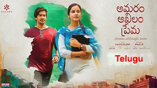 Amaram Akhilam Prema Torrent Download
