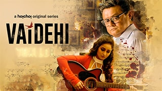 Vaidehi Season 2