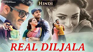 Real Diljala - Malli Malli Idi Rani Roju bingtorrent