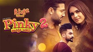 Pinky Moge Wali 2 Full Movie