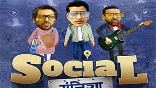 Social Mandiya