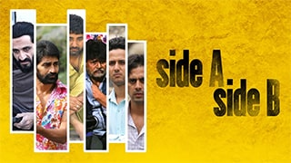 Side A and Side B Full Movie