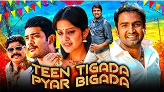 Teen Tigada Pyar Bigada - KLTA bingtorrent