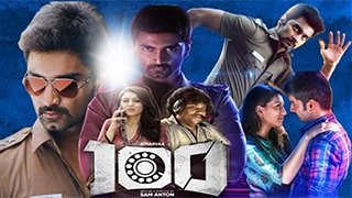 100 Torrent Kickass or Watch Online