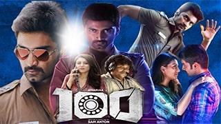 100 Full Movie