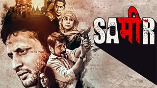 Sameer Full Movie
