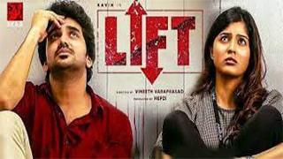 Lift Torrent
