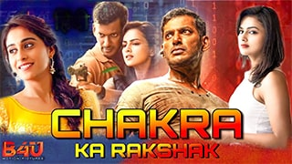 Chakra Ka Rakshak Full Movie