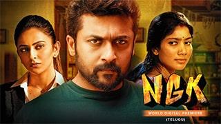 NGK Full Movie