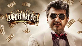 Mankatha Torrent Kickass or Watch Online