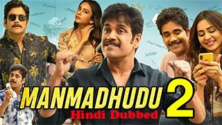 Manmadhudu 2 bingtorrent