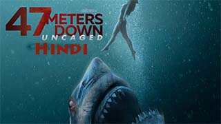 47 Meters Down bingtorrent