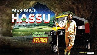 Hawa Badle Hassu Season 1