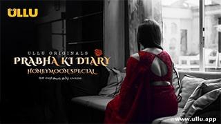 Prabha ki Diary S02 Honeymoon Special