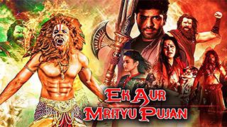 Ek Aur Mrityu Pujan - Yaagam