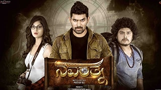 Navarathna Torrent Download