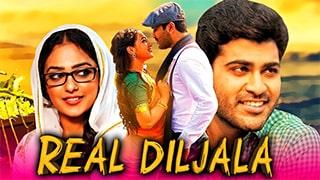 Real Diljala - Malli Malli Idi Rani Roju