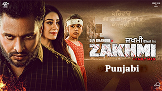 Zakhmi Full Movie