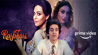 Rasbhari Season 1