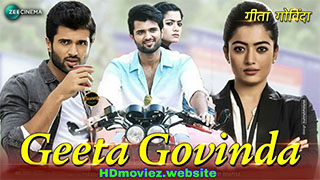 Geeta Govinda - Geetha Govindam