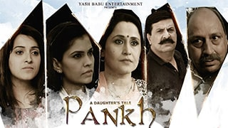 A Daughters Tale Pankh bingtorrent