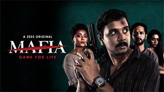 Mafia Season 1