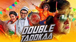 Double Taddkaa - Uppu Huli Khara