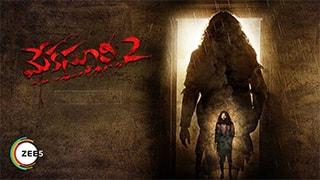 Meka Suri 2 Full Movie