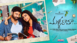 Malli Raava Torrent Kickass