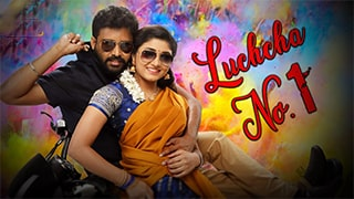 Luchcha No 1 Full Movie