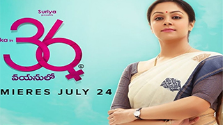 36 Vayasulo Torrent Download
