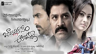 Jabillikosam Akasamalle Torrent Kickass
