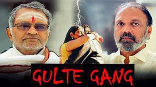 Gulte Gang Full Movie