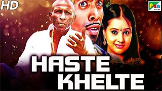 Haste Khelte - Yaanai Mel Kuthirai Sawaari bingtorrent