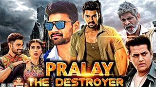 Parlay The Destroy Full Movie