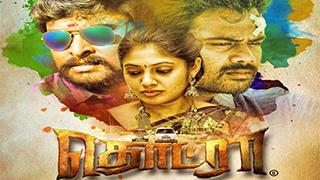 Thodra Watch Online 2018 Tamil Movie or HDrip Download Torrent