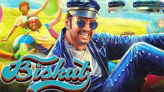 Biskut - Biskoth Full Movie
