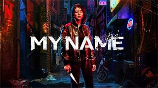 My Name S01 Torrent Kickass