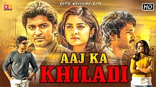 Aaj Ka Khiladi -Ninnu Kori