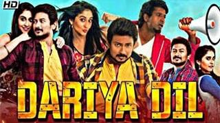 Dariya Dil Full Movie