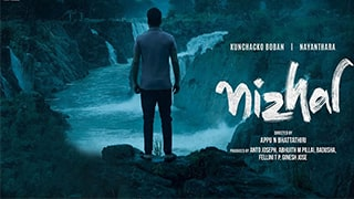 Nizhal Full Movie