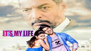 Its My Life Torrent Kickass or Watch Online
