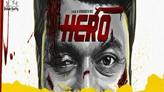 Hero Full Movie
