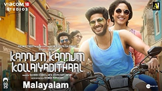 Kannum Kannum Kollaiyadithaal Torrent Download