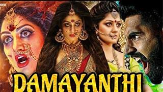 Damayanthi Full Movie